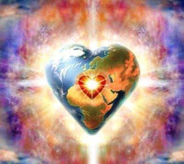 Посылание любви