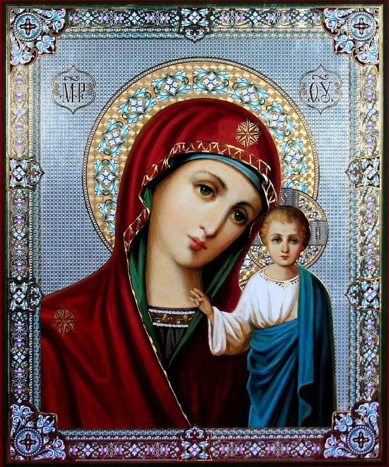 Молитва при ссоре с ребенком
