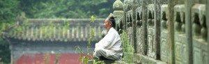 Китайская медитация