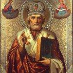 Молитва на деньги Николаю Чудотворцу