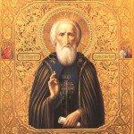 Молитва за получение знаний