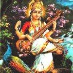 Древние индийские мантры
