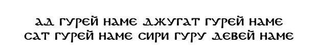 mant2