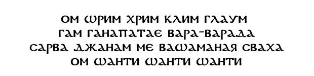 mantr33