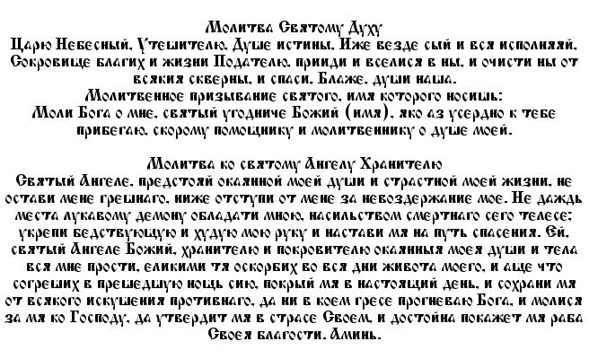 molitva_torgovlya1