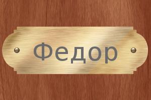 name36