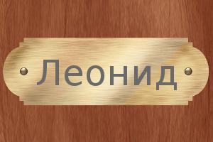 name_46