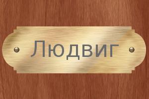 name_49