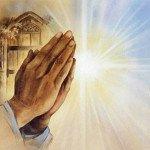 Сотворение тайной молитвы