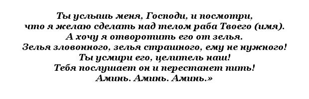 zag19