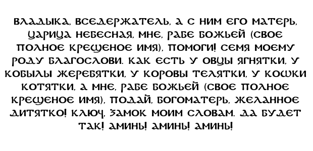 zag34