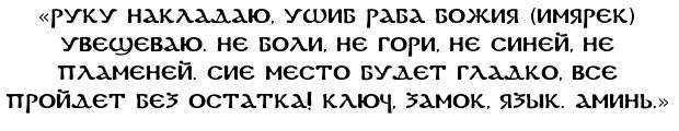 zag35