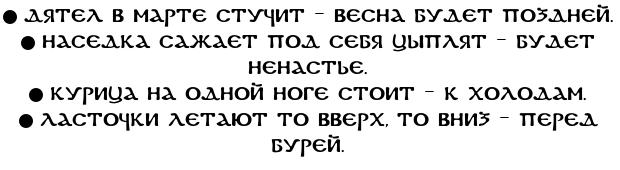 zag37