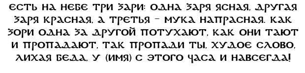 zag42