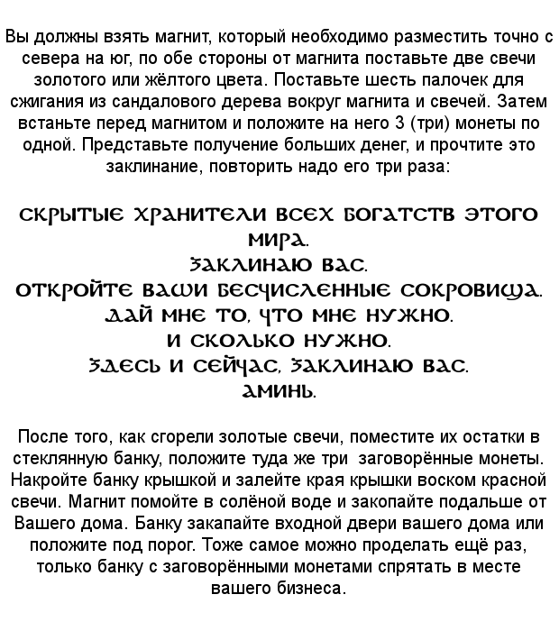 zag423