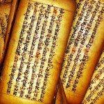 Тибетская Книга Мертвых в интерпретации Юнга