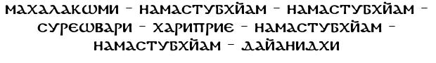 mantr1
