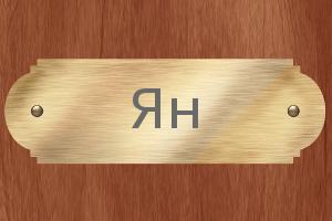 name43