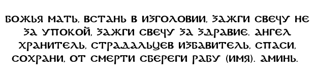 zag45