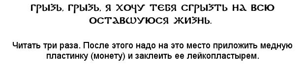 zag46