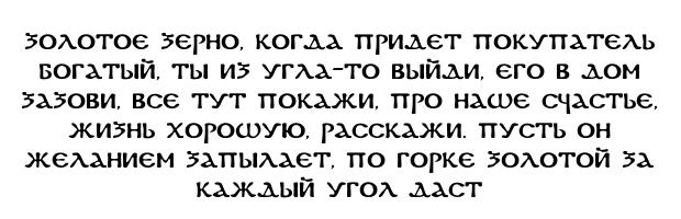 zg_prod
