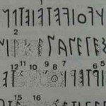 Тайны «Ура Линда» или как был разрушен мир 4000 лет тому назад