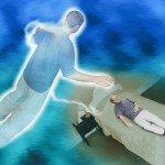 Выход из тела: что мозг думает об этом