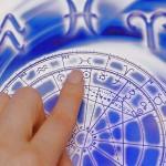 Необычные записи астрологов 400-летней давности были добавлены в сеть