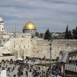 Открытие около Иерусалима отрицает библейский рассказ