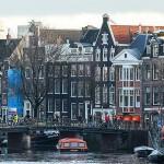 Призрачные Нидерланды