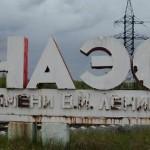 Взрыв в Чернобыле не был случайностью? Кому это было выгодно?