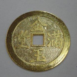 сделать талисман из монеты
