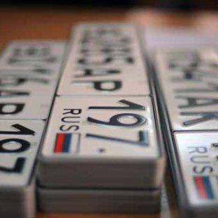 значение цифр на номере автомобиля
